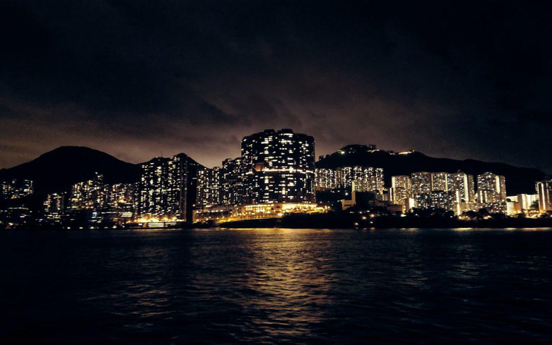 ISIC 2019 in Hong Kong – A Sensory Extravaganza